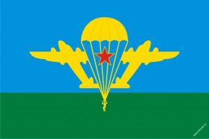 1277389421_flag-vdv-sssr
